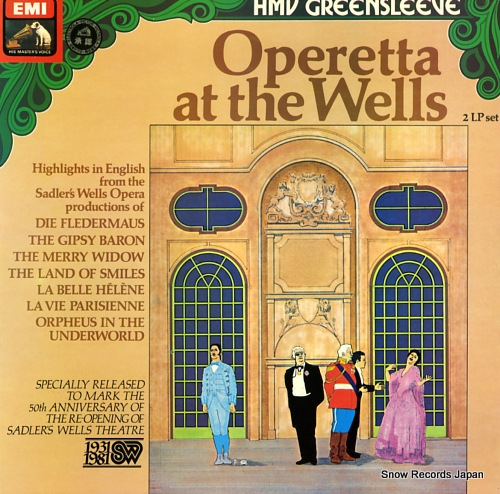 V/A operetta at the wells ESDW712 - front cover