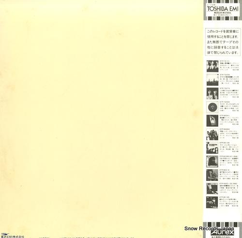 KAI BAND toriko ETP-90201 - back cover