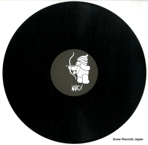 ARRO about time ep SPL001 - disc