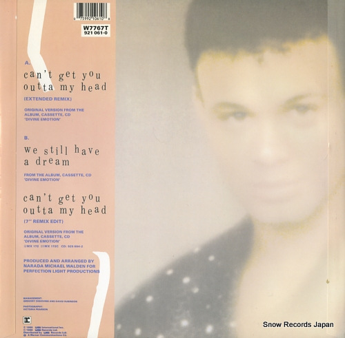 WALDEN, NARADA MICHAEL can't get you outta my head W7767T - back cover