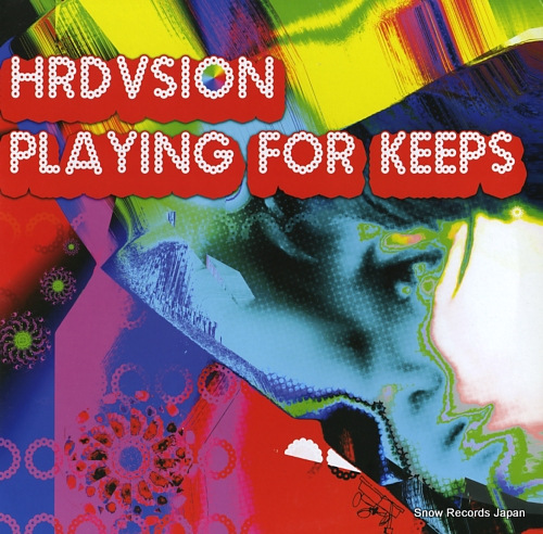 HRDVSION playing for keeps WAG036 - front cover