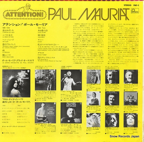 MAURIAT, PAUL attention! PAT-1 - back cover