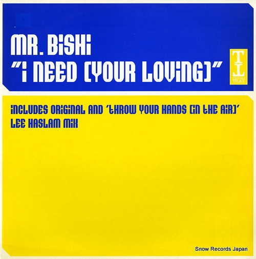 MR.BISHI i need your loving TTRAX096 - front cover