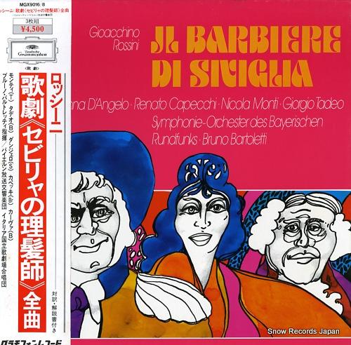 ブルーノ・バルトレッティ ロッシーニ:歌劇「セビリャの理髪師」全曲 MGX9016/8