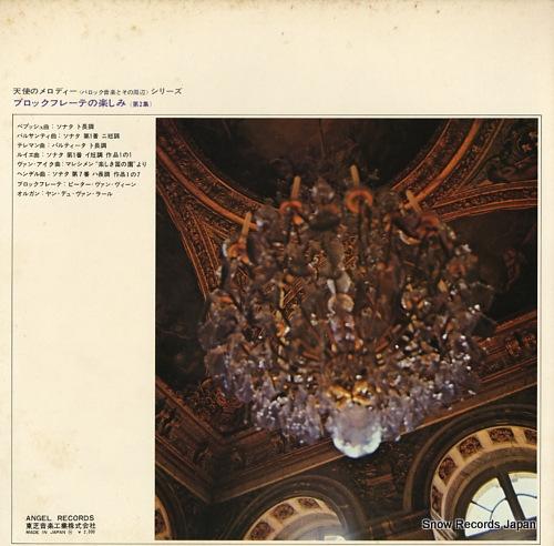 VEEN, PIETER VAN music for blockflote AA-8868 - back cover