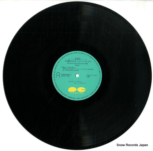 URUSEIYATSURA 3 REMEMBER MY LOVE drama hen C38G0382 - disc