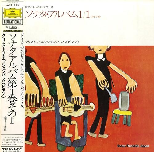 ESCHENBACH, CHRISTOPH sonata album 1 (1) MEX1115 - front cover