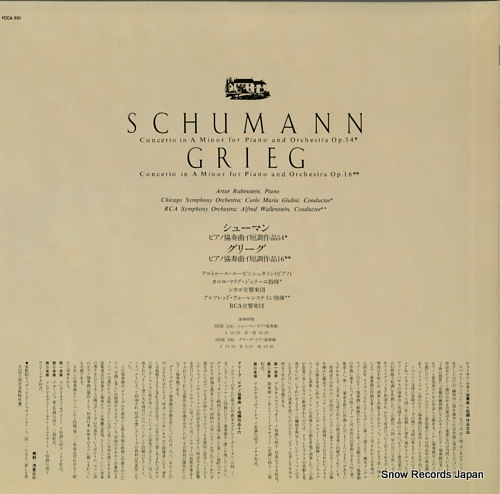 RUBINSTEIN, ARTUR schumann; concerto in a minor for piano and orchestra op.54 FCCA851 - back cover