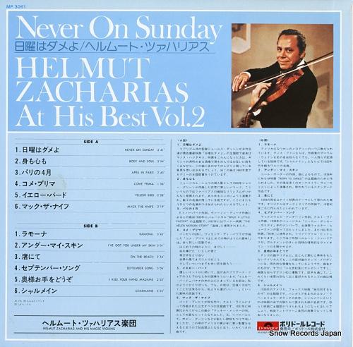ヘルムート・ツァハリアス 日曜はダメよ MP3061