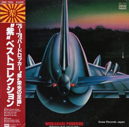 紫 ムラサキ・フォーエバー〜紫ベスト・コレクション BMC-7004