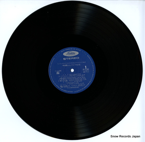 OKUDA, MUNEHIRO koyoi odoran / saba no jouou TP-7749-50 - disc