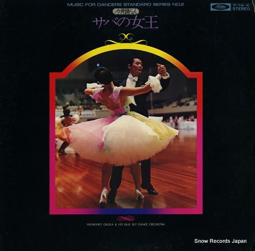 OKUDA, MUNEHIRO koyoi odoran / saba no jouou TP-7749-50 - front cover