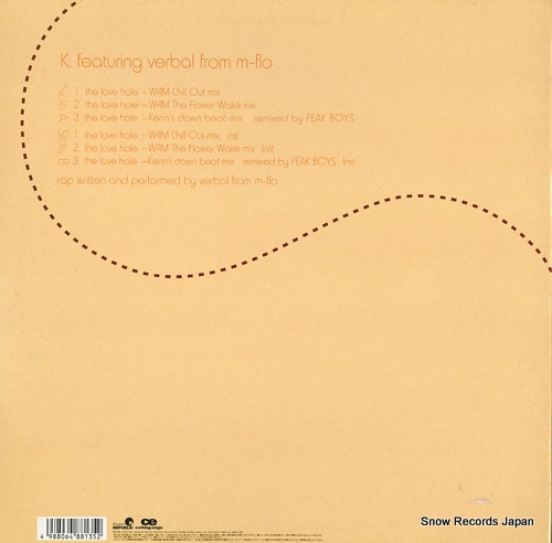 K. the love hole RR12-88135 - back cover