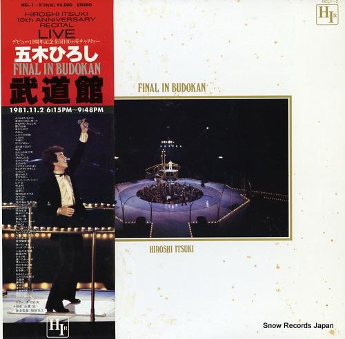 ITSUKI HIROSHI - final in budokan - 33T