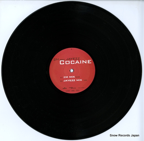 2M cocaine 74321-952851 - disc