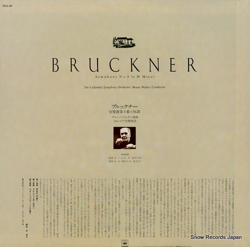 WALTER, BRUNO bruckner; symphony no.9 in d minor FCCA519 - back cover