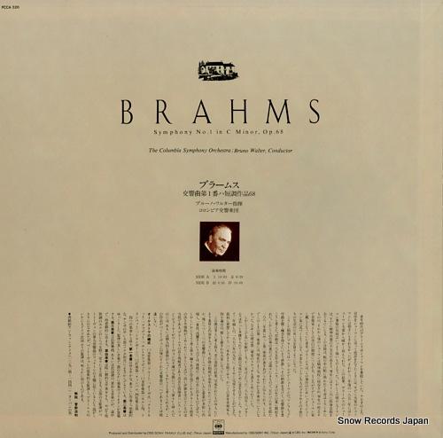 WALTER, BRUNO brahms; symphony no.1 in c minor, op.68 FCCA520 - back cover