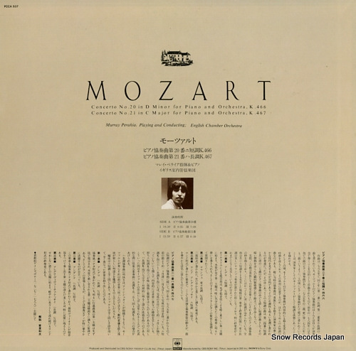 PERAHIA, MURRAY mozart; concerto no.20 in d minor for piano and orchestra, k.466 FCCA537 - back cover