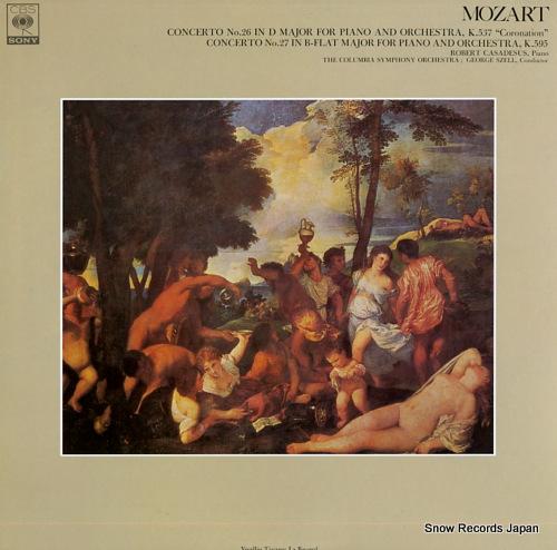 ロベール・カザドゥジュ モーツァルト:ピアノ協奏曲第26番ニ長調k.537「戴冠式」 FCCA538