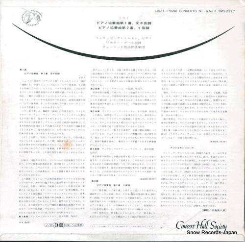ENTREMONT, PHILIPPE liszt; piano concertos no.1&no.2 SMS-2727 - back cover