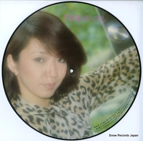 ANNA, JUN memorial AX-7003 - disc