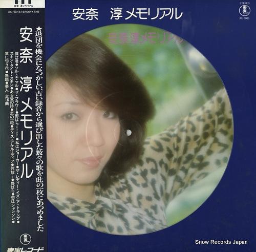 ANNA, JUN memorial AX-7003 - front cover