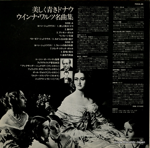 V/A the blue danube waltz favorite vienna waltzes FCCA-23 - back cover