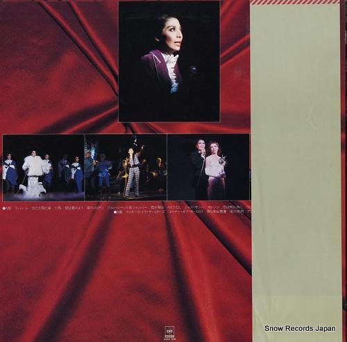 TAKARAZUKA KAGEKIDAN bow show / ai no hisho 25AH926 - back cover