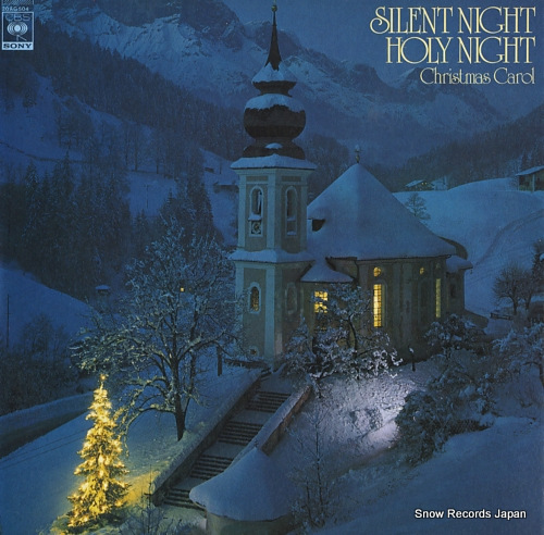 FURUHASHI, FUJIO silent night holy night / christmas carol 20AG504 - front cover