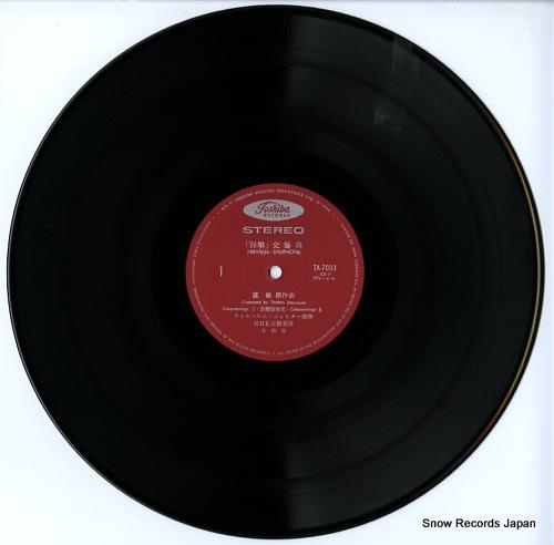 ウィルヘルム・シュヒター 黛敏郎:「涅槃」交響曲 TA-7003