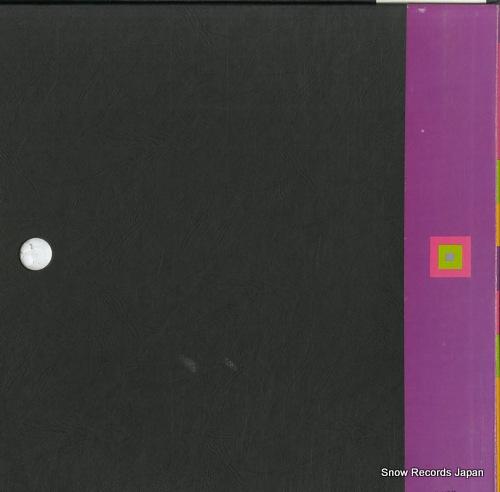 GAVAZZENI, GIANANDREA verdi; simon boccanegra SRA-2935-37 - back cover