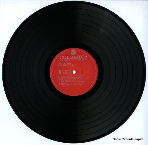MURATA, HIDEO ohsho NP-7022 - disc