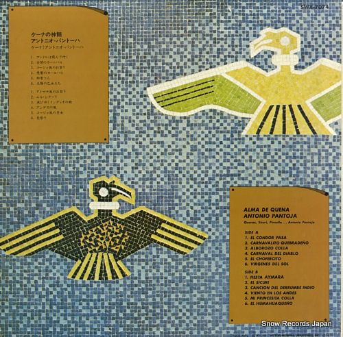 PANTOJA, ANTONIO alma de quena SWX-7074 - back cover