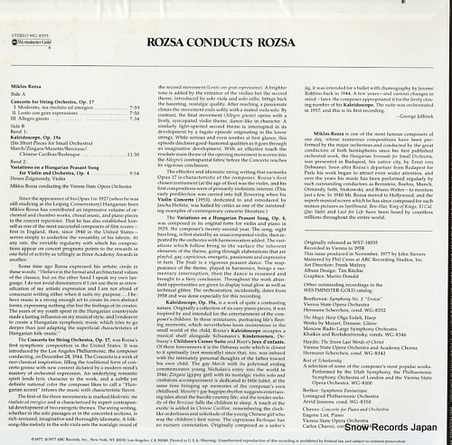ROZSA, MIKLOS rozsa conducts rozsa WG-8353 - back cover