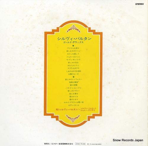 VARTAN, SYLVIE gold deluxe RCA-8021-22 - back cover