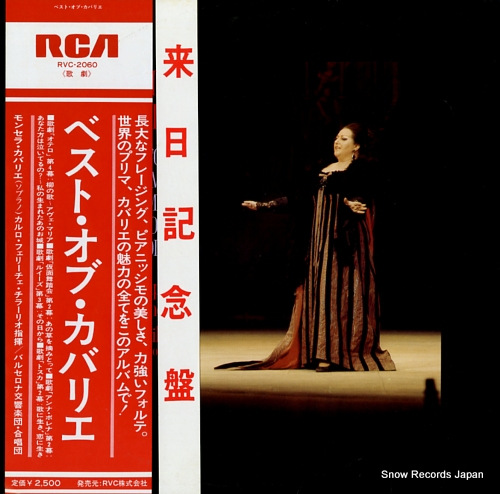 CABALLE, MONTSERRAT the best of caballe RVC-2060 - front cover