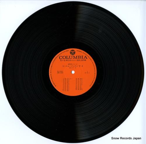 KIRYUU, TOSHIKO / KAZUNORI MOMOSE piano to dagakki ni yoru chorubungen ge ELS-3351-52 - disc