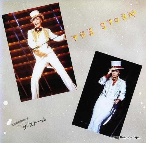 TAKARAZUKA KAGEKIDAN HOSHI GUMI the storm TMP1018 - front cover