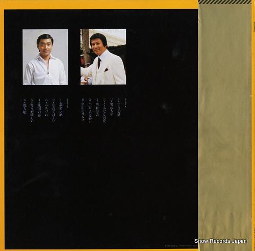 SUGI, RYOTARO / JIRO ATSUMI endo minoru hit melody o utau 25AH875 - back cover