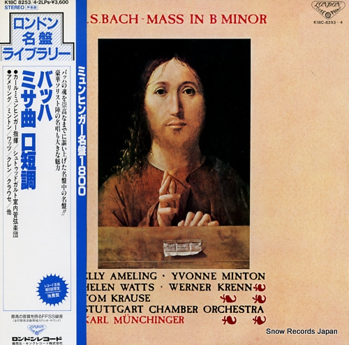 MUNCHINGER, KARL bach; mass in b minor K18C-8253-4 - front cover