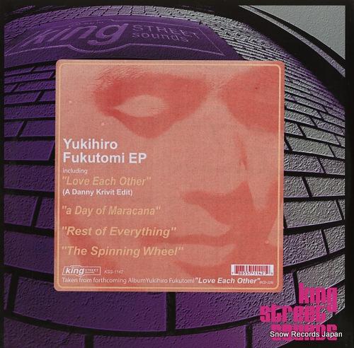 FUKUTOMI, YUKIHIRO yukihiro fukutomi ep KSS-1142 - front cover