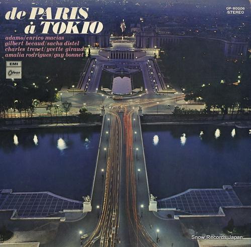 V/A de paris a tokio OP-80006 - front cover