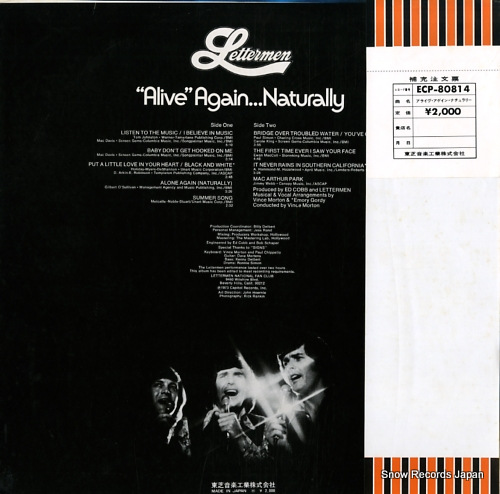 LETTERMEN, THE alive again...naturally ECP-80814 - back cover