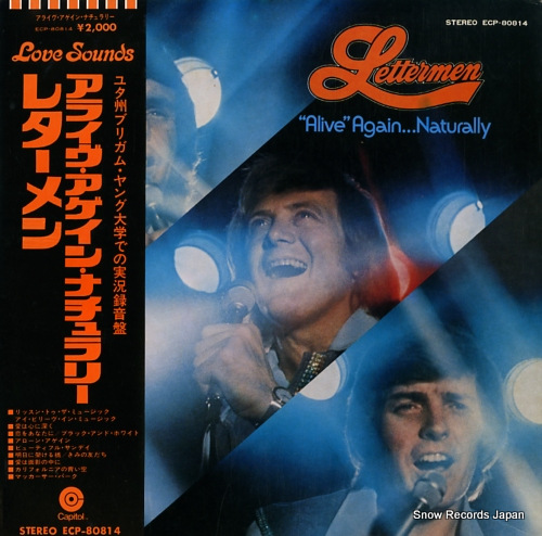 LETTERMEN, THE alive again...naturally ECP-80814 - front cover