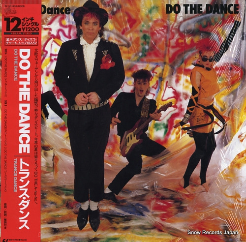 DO THE DANCE trance dance 12.3P-830 - front cover