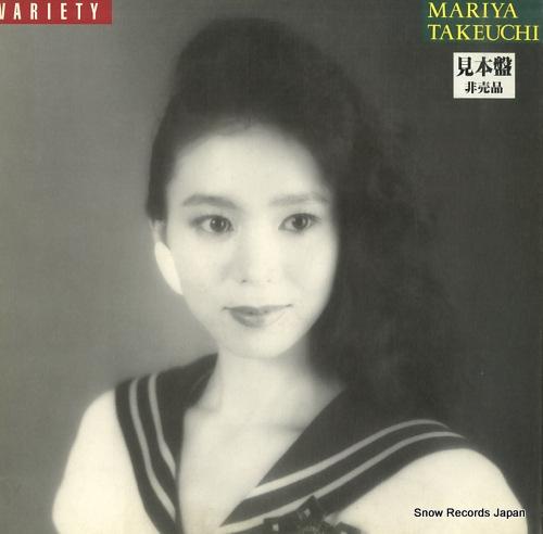 竹内まりや ヴァラエティ MOON-28018