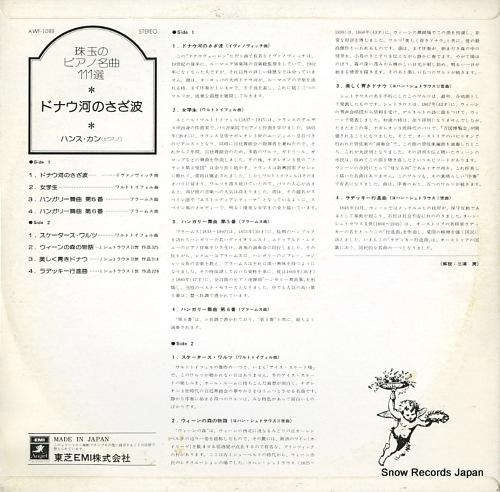 KANN, HANS donauwellen walzer AWF-1088 - back cover