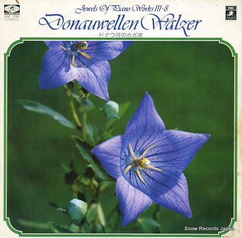 KANN, HANS donauwellen walzer AWF-1088 - front cover
