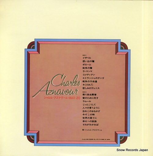 AZNAVOUR, CHARLES max 20 MAX-54 - back cover