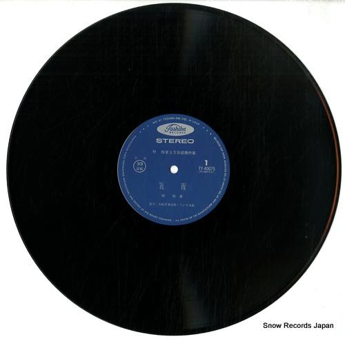 KATSURA, SHIJAKU kamigata rakugo kessakushu TY-40075 - disc